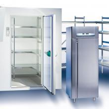 типы холодильного оборудования