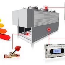 системы управления холодильным оборудованием